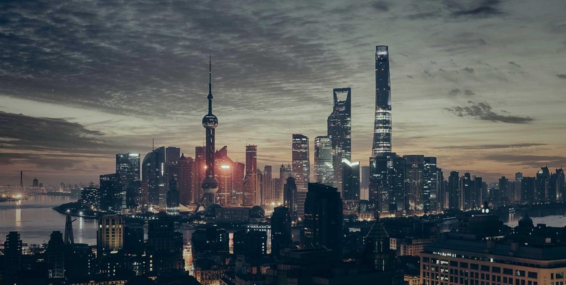 麻省理工學院模聯大會 · 中國峰會