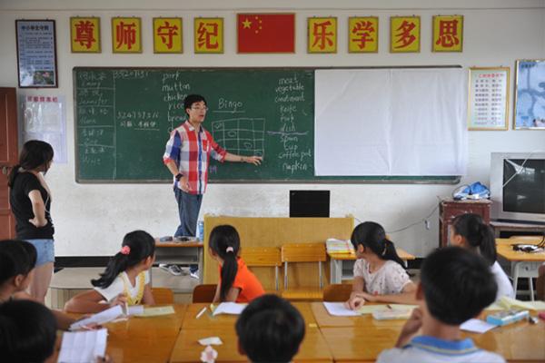 Teaching in rural areas of Hainan
